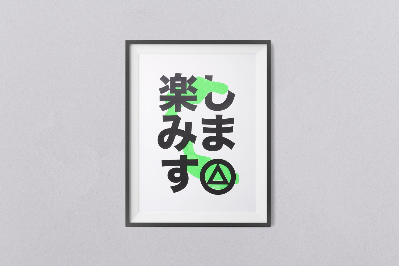 analogue_store_print_05_ct_1
